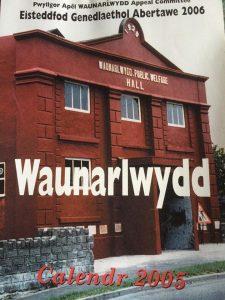 Welfare Hall, Victoria Rd